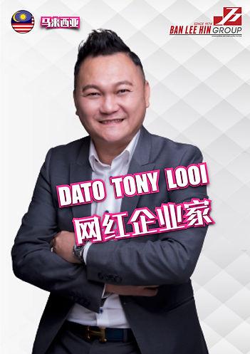 4. JPEG 300 - Dato Tony Looi 2.jpg