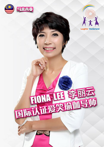 14. JPEG 300 - Fiona Lee.jpg