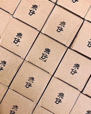 Fadejai_x_hongkonghomebrew_Limited_Editi