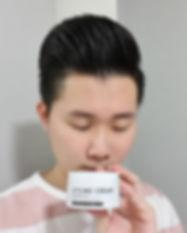 hongkonghomebrew_Cream_review_5minutespo