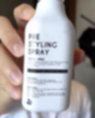 hongkonghomebrew-spray-SoSlicksg-review-