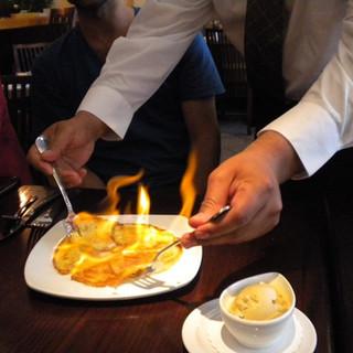 apple pancake flambe.jpg