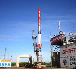[NPR 스케치] 텐가 '로켓 발사' 성공, 고도 92Km 우주 공간 도달.