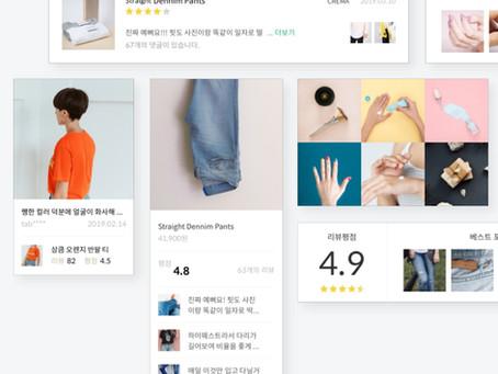 [신규 고객사] 크리마 - 온라인 쇼핑몰 운영에 필요한 솔루션 제공하는 IT기업