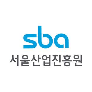 [신규 고객사] 서울시 소재 기업들의 든든한 사다리가 되어주는 서울산업진흥원 SBA