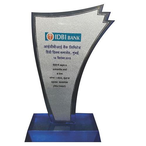 Shine Trophy