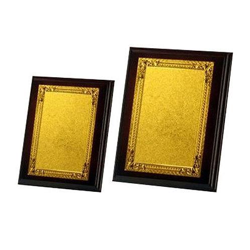 Frame & Plaques Trophy
