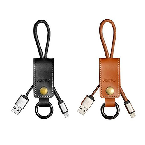 Leather Keychain Charging Wire