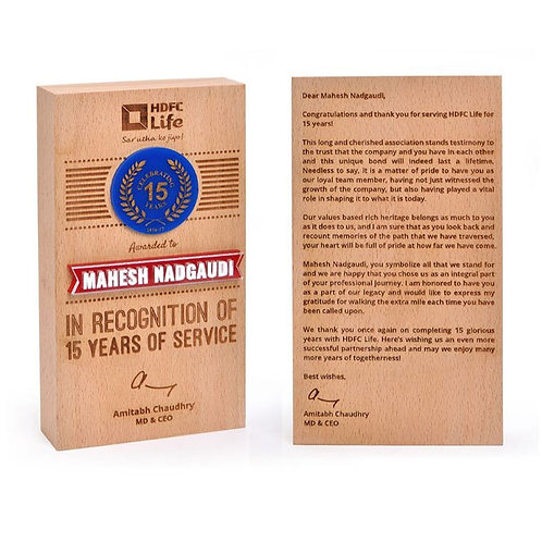 15 Years of Service Plaque