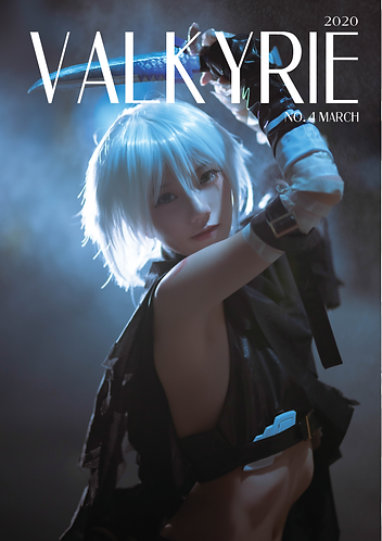 VALKYRIE Magazine Issue 4 First Edition