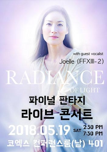 2:30PM SAT 2018.05.19 VIP Ticket 파이널 판타지 라이브 콘서트