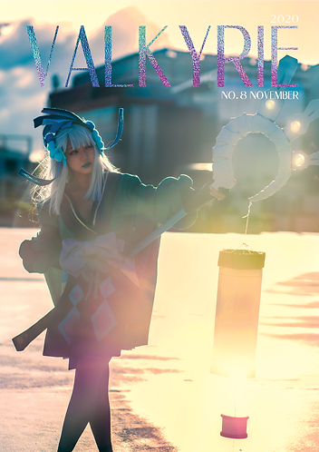 Valkyrie Issue No. 8 First Edition