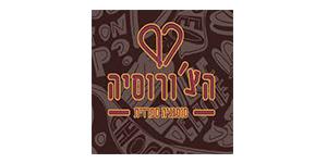 הצ'ורוסיה - לוגו