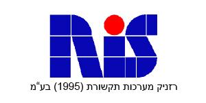 רזניק מערכות תקשורת - לוגו
