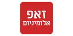 זאפ אלומיניום לוגו