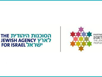 קרן הסוכנות היהודית