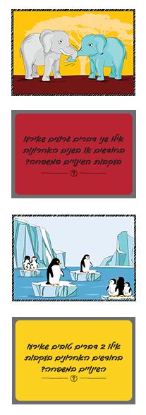 Divource-Talk-cards-3.png