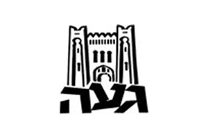The Herzelia Hebrew Gymnasium Logo