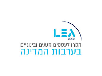 Israeli Government Loans Fund