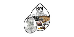 משה בוצ'ן - לוגו