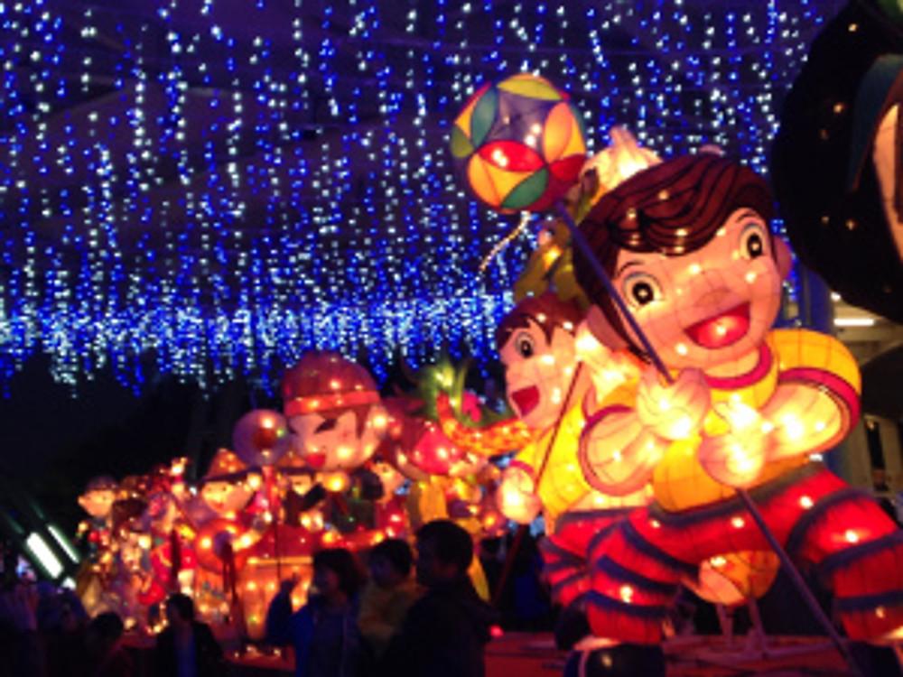 Taipei lantern festival Taiwan