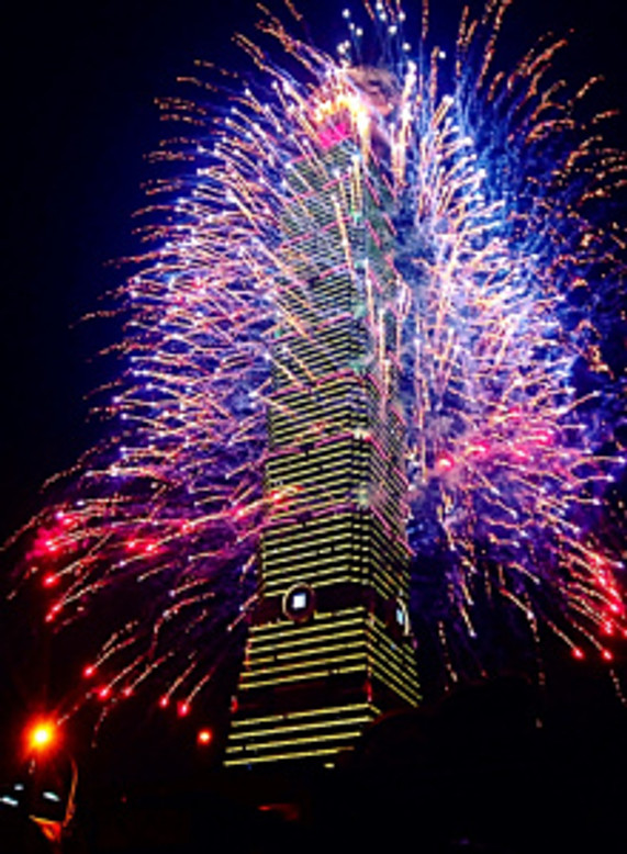 Taipei 101 New Years