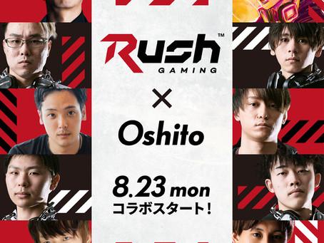 8/23~9/5、Rush Gamingが原宿のOshitoに登場!