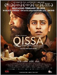 Qissa_Vertical_Poster.jpg