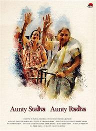 Aunty Sudha Aunty Radha.jpg