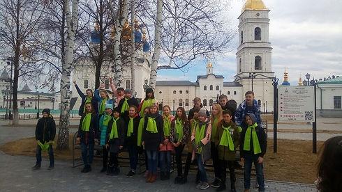 поездка в Тобольск.jpg