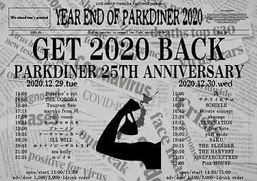 yearendofparkdiner2020timet.jpg