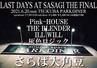 last_days_at_sasagi.jpg