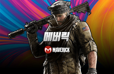 MAVERRICK