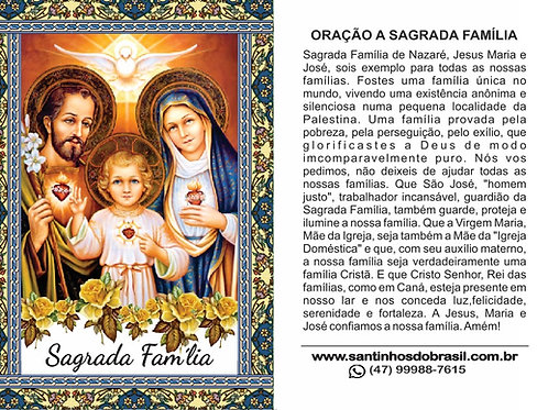 Oração Sagrada Família - 7x10 cm