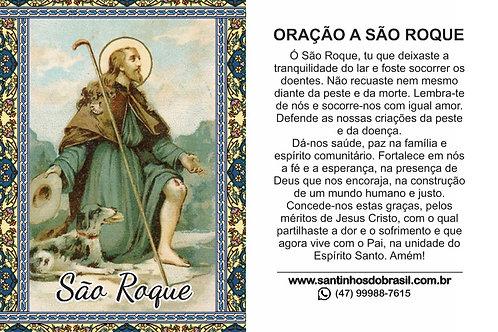 Oração São Roque - 7x10 cm