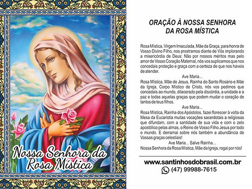 Oração da Rosa Mística - 7x10 cm