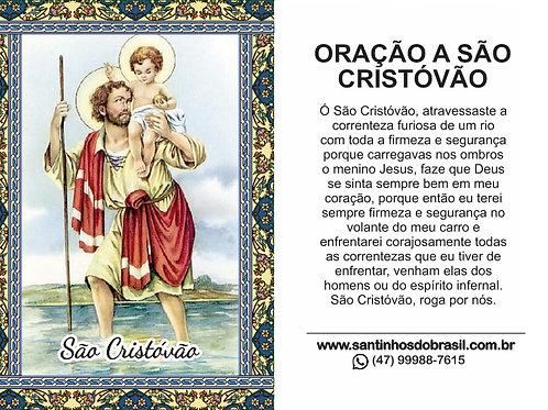 Oração a São Cristóvão - 7x10 cm