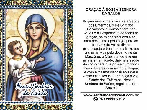 Oração Nossa Senhora da Saúde - 7x10 cm