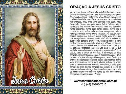 Oração Jesus Cristo - 7x10 cm