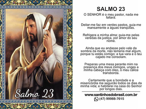 Oração Salmo 23 - 7x10 cm