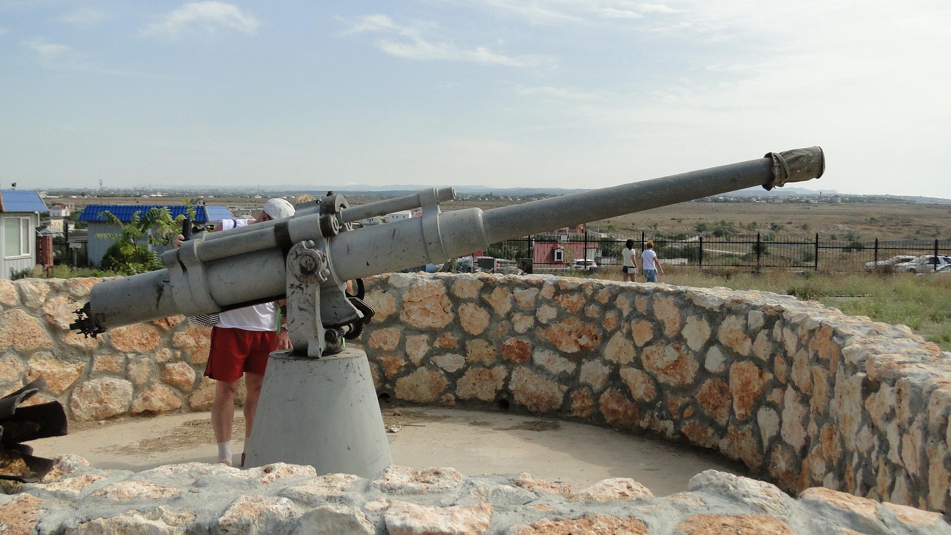 35-я батарея Севастополь