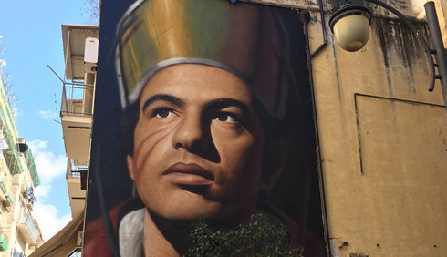 napoli-murales-san-gennaro.jpg