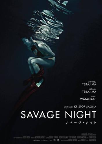 Short movie Savage Night