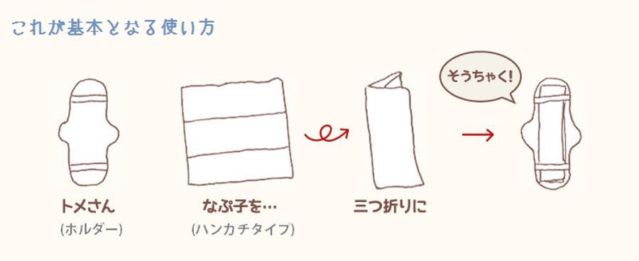 img_howto02.png