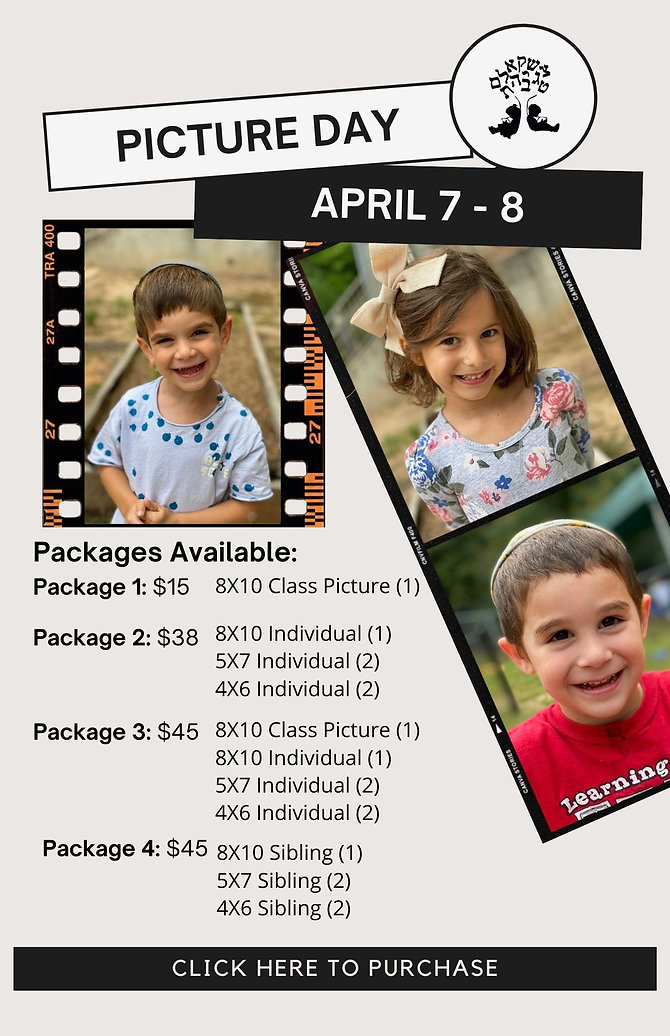 Picture Day Flyer (2).jpg