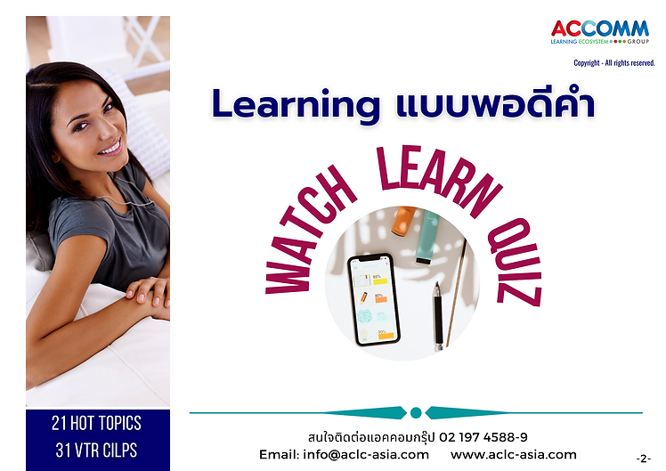 Microlearning by AcComm Group