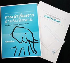 Storytelling for Sales Thailand