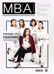 MBA Magazine - AcComm and Image Internat