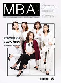 MBA Magazine - AcComm and Image Internat