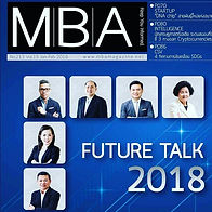 MBA Magazine Future Talk.jpg